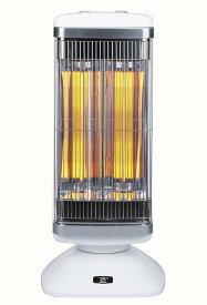 アラジン 遠赤グラファイトヒーター 電気ヒーター 0.2秒で発熱スピード暖房 2灯管 電動式 縦横ローテーション搭載Aladdin ダブルグラファイトストーブ グリーン ホワイト首振り 速暖 パワフル 暖房器具 脱衣所 電動回転機構CAH-2G10A(G) AEH-2G10N(W)