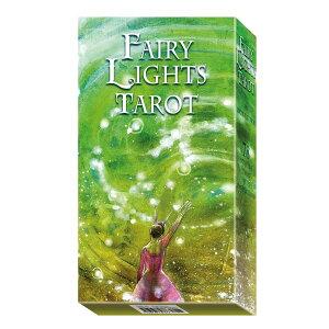 フェアリー・ライツ・タロットカード FAIRY LIGHT TAROT