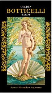 名画『ヴィーナスの誕生』『春(プリマベーラ)』をタロットカードで再解釈☆美しい金箔押しタロットカード☆ゴールデン・ボッティチェリ・タロット
