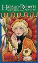 ハンソン ロバーツ タロット☆ユニバーサルウェイトのハンソンロバーツが描くロングセラータロット初心者にも熟達者にもおすすめの懐かしいウェイト系のタロット!