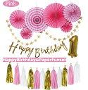 [100日 ハーフ対応] 選べる4色 誕生日 パーティー 飾り 飾り付け バルーン ハッピーバースデー ハーフバースデー 100d…