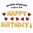 誕生日 パーティー 飾り 飾り付け バルーン ハッピーバースデー 100days 100日 バースデー 1歳 2歳 男 女 セット 風船…