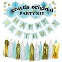選べる5色 誕生日 パーティー 飾り 飾り付け バルーン ハッピーバースデー ハーフバースデー 100days 100日 バースデ…