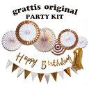 [選べるガーランド 数字無料 100日 ハーフバースデー対応]ゴールドペーパーファン&ペナントガーランドセット 誕生日 …