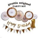 [ 1/2 & 100日対応] 誕生日 パーティー 飾り 飾り付け バルーン ハッピーバースデー ハーフバースデー 100days 100日 …
