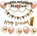 [ハーフ&100日対応] 誕生日 パーティー 飾り 飾り付け バルーン ハッピーバースデー ハーフバースデー 100days 100日 …