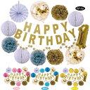 [ハーフ&100日対応] 選べる4色 誕生日 パーティー 飾り 飾り付け バルーン ハッピーバースデー ハーフバースデー 100d…