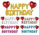 誕生日 バルーン パーティー 飾り 飾り付け ハッピーバースデー 100days 100日 バースデー 1歳 2歳 男 女 セット 風船 ガーランド 数字 happy birthday ペーパーファン フラワー タッセル お祝い 祝い かわいい 記念日 ハート
