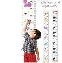 送料無料 身長計 壁掛け 壁掛 身長 身長測定 成長記録 キッズメジャー おしゃれ シンプル 可愛い かわいい インテリア…