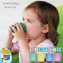BABY CUP ベビーカップ 誕生日 男 女 子供 プレゼント 誕生日プレゼント 男の子 女の子 赤ちゃん 幼児 おしゃれ 出産…