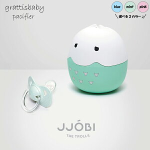 おしゃぶり 除菌 ケース JJOBI(ジョビ) UVライト LED 除菌ライト コンパクト 小型 便利 携帯 軽量 充電式 赤ちゃん ベビー 新生児 おしゃぶり 殺菌 紫外線 UV ライト かわいい 出産祝い プレゼン