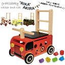 知育玩具 木のおもちゃ ウォーカー&ライド 消防車 ドクターイエロー アーミートラック カウ 牛 誕生日 1歳 男 おもち…