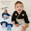 【男の子ベビー衣装】お正月や初節句にぴったりな袴ロンパースのおすすめは?