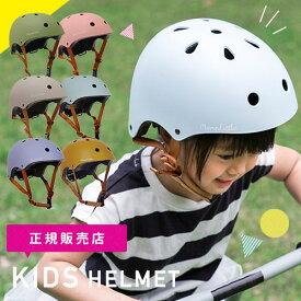 キッズヘルメット 子供 子供用 自転車 キッズ 幼児 ダイヤル バックル バランスバイク用 キックボード用 安全 2歳 3歳 4歳 5歳 キッズヘルメット バランスバイク 用 子供 自転車 バイク キッズ 幼児 ダイヤル 誕生日 プレゼント