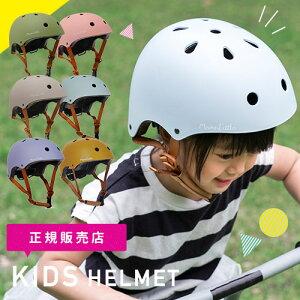 キッズヘルメット 子供 子供用 自転車 キッズ 幼児 ダイヤル バックル バランスバイク用 キックボード用 安全 2歳 3歳 4歳 5歳 キッズヘルメット バランスバイク 用 子供 自転車 バイク キッズ