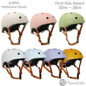 キッズヘルメット 子供 子供用 自転車 キッズ 幼児 ダイヤル バックル バランスバイク用 キックボード用 安全 2歳 3歳 4歳 5歳