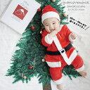 【残りわずか】サンタ コスチューム キッズ ベビー 着ぐるみ クリスマス もこもこロンパース ベビーフォト コスプレ …