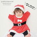 【残りわずか】サンタ コスチューム キッズベビー 着ぐるみ クリスマス もこもこロンパース ベビーフォト ワンピース …