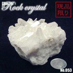 水晶クラスター◆No.053◆