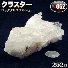 水晶クラスター◆No.062◆