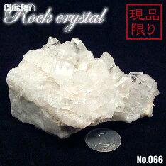 水晶クラスター◆No.066◆