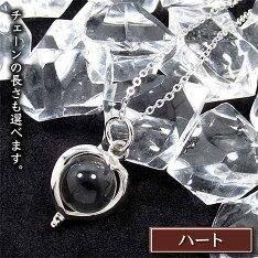 ロッククリスタル[水晶]・12mm玉ペンダント(ハート)◆チェーン仕様◆