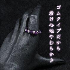 ロンデルリング・アメジスト[紫水晶]