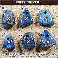 ラピスラズリ[瑠璃石]ST・ペンダントトップ◆タンブル◆