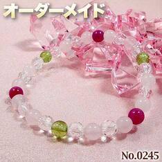 こんなの欲しい!◆No.0245◆