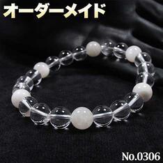 こんなの欲しい!◆No.0306◆