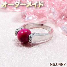 こんなの欲しい!◆No.0487◆