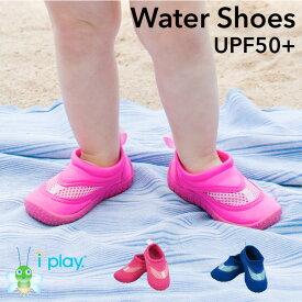 iplay アイプレイwater shoes 2サイズあり!マリンシューズ 14cm 16cm