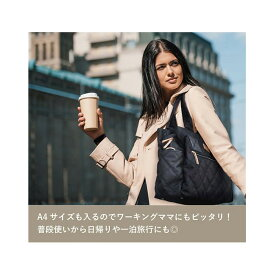 e.x.p.japonイー・エクス・ピー・ジャポンマザーズバッグ 大容量 ママバッグギフト 出産祝い おしゃれショルダーバッグ トートバッグお出かけ 軽量 セレブ
