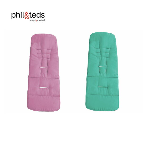 phil&teds dashmain seat reversible linerダッシュメインシート用リバーシブルライナー【2カラーあり】