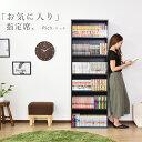【クーポンで150円OFF】本棚 書棚 多目的棚 幅60cm フリーラック 収納 コミック ラック おしゃれ 大容量 木製 オープ…