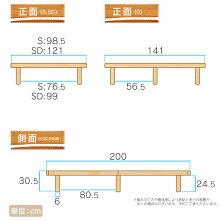 すのこベッドシングル高さ調整フレーム木製ナチュラルシンプルパイン材フレームのみ【ソリッドS】【dzl】【ドリス】