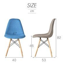 ダイニングチェア2脚セットイームズチェアファブリックチェアセットイス椅子いすダイニングイームズおしゃれ北欧リプロダクトデザイナーズシェルチェアデザイナーズチェアイームズDSW-FABドリス