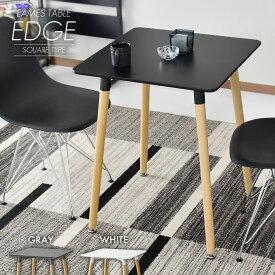 【クーポン10%オフ 11/21 0時 - 11/24 24時】 イームズテーブル 机 幅60cm 角タイプ リプロダクト ダイニングテーブル カフェテーブル デザインテーブル Eames ホワイト エッジ