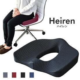 クッション 高反発 座布団 極厚 メッシュ チェア 椅子 リビング ダイニング フロアクッション リビングクッション 車 ハイレン ドリス