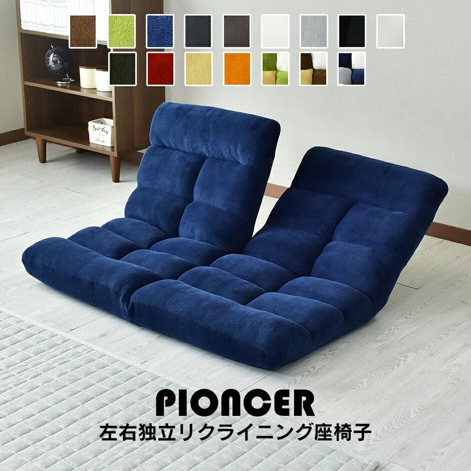 座椅子 商品一覧 , 価格.com