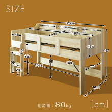 ロフトベッドロータイプ木製ベッドシングル収納宮棚コンセントコンパクトメッシュフロアベッドサイドガードベッド下収納シングルサイズベッドフレームボヌールドリス