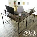 【送料無料 (一部地域除く)】 パソコンデスク デスク PCデスク L字型 コーナー 木製 オフィスデスク オフィスデスク L…