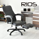 オフィスチェア チェア リクライニング ハイバック フットレスト オットマン付 足置き付 パソコンチェア 椅子 事務 …