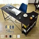 【送料無料】 デスク パソコンデスク PCデスク 140cm ラック付きデスク ハイタイプ 収納 PCデスク 机 木製 オフィスデ…