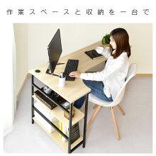 デスクパソコンデスクPCデスク140cmラック付きデスクハイタイプ収納PCデスク机つくえ木製オフィスデスクワークデスク140パソコン幅140新生活【フィコ】【ドリス】