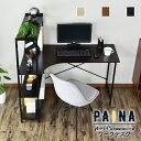 【送料無料】 デスク パソコンデスク PCデスク 120cm ラック付きデスク ハイタイプ 収納 PCデスク 机 木製 オフィスデ…