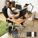 パソコンデスク デスク PCデスク L字型 コーナー 木製 オフィスデスク オフィスデスク L字 机 コーナー シンプル ブラック ブラウン ナチュラル プライ...