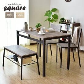 ダイニングテーブルセット ダイニングテーブル4点セット ダイニングテーブル ベンチ テーブル 110cm幅 ダイニングテーブル ダイニング4点セット テーブル チェア セット 食卓 カントリー 北欧 スクエア4点
