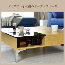 【送料無料】テーブルローテーブル幅120cm長方形センターテーブルおしゃれコーヒーテーブルリビングテーブルシンプルモダンワンルームカフェ風【ミューラー】