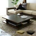 テーブル ローテーブル 収納 棚付き 幅90cm 正方形 センターテーブル コーヒーテーブル リビングテーブル ハンブルク
